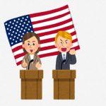 アメリカ大統領選テレビ討論会(トランプVSヒラリー)
