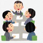 会議が長い原因は「会議が好きな人」「ピントがずれている人」「ITを利用していない」