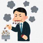 タバコが1000円に値上げも?喫煙者は「タバコを吸わないとやってられない」状況に