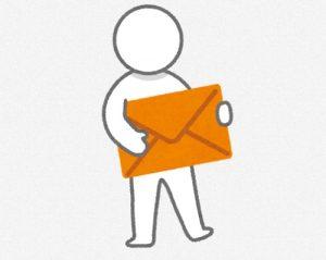 メール問題