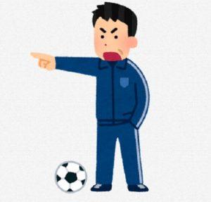 サッカー監督