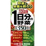 野菜ジュース通販でお得に買える商品一覧 伊藤園、カゴメ、デルモンテ