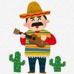 【8/1更新】メキシコペソの今後~米国の利下げの影響はいかに~