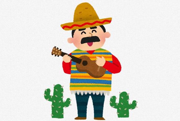 メキシコ人