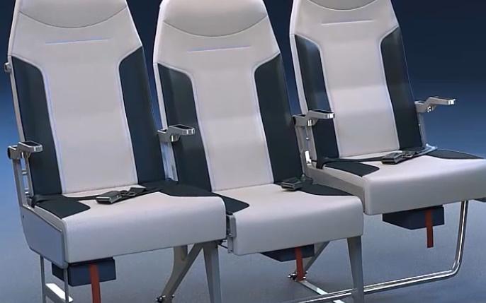真ん中座席の高さが下がっている