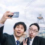 東京おすすめイベント2019最新版【厳選】