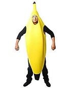バナナのコスプレ