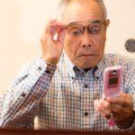 中国の年金は日本より良い?女性は50歳から男性は60歳から受給