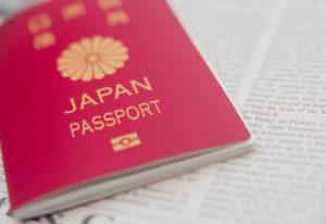 英語表記の名前が書いているパスポート
